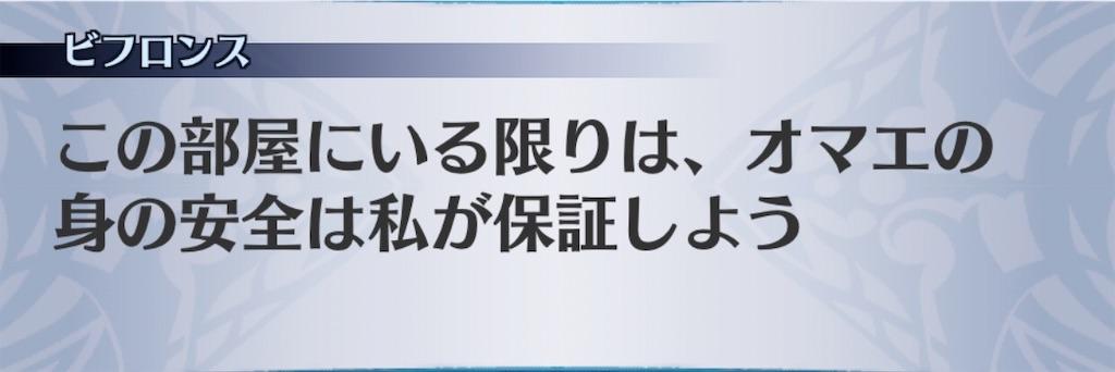 f:id:seisyuu:20200712174944j:plain