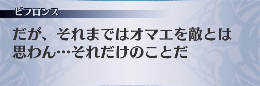 f:id:seisyuu:20200712175829j:plain