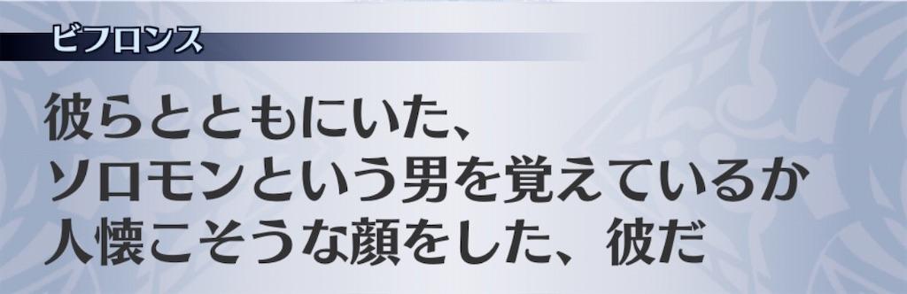 f:id:seisyuu:20200712180123j:plain