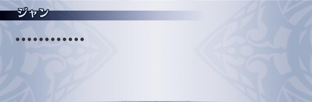 f:id:seisyuu:20200712180934j:plain