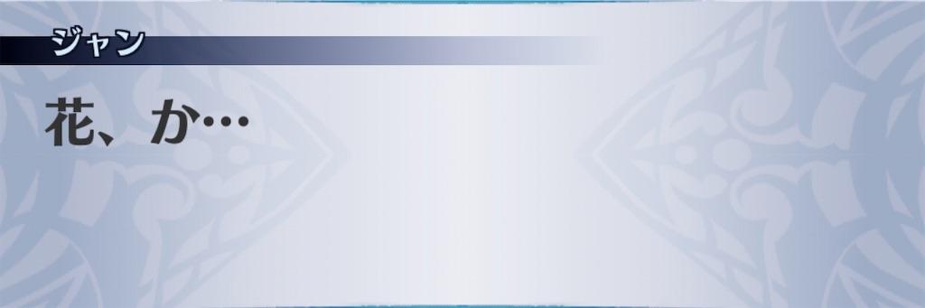 f:id:seisyuu:20200712180939j:plain