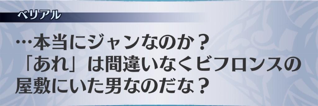 f:id:seisyuu:20200712181202j:plain
