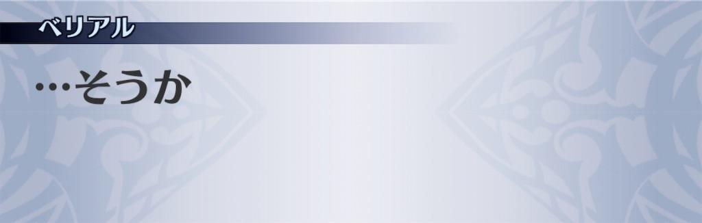 f:id:seisyuu:20200712181210j:plain