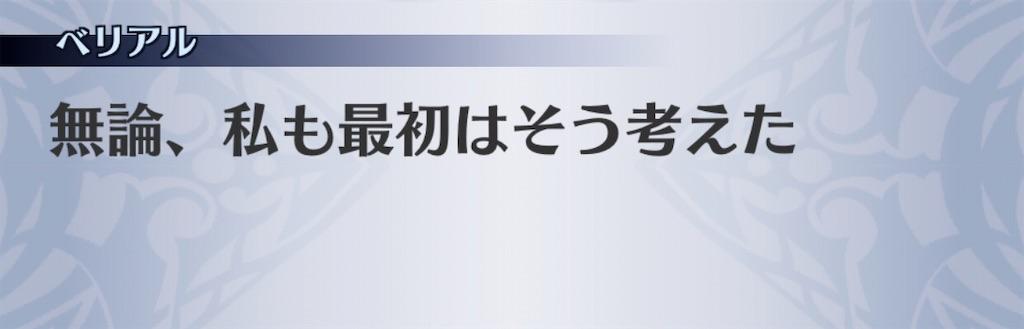 f:id:seisyuu:20200712181344j:plain