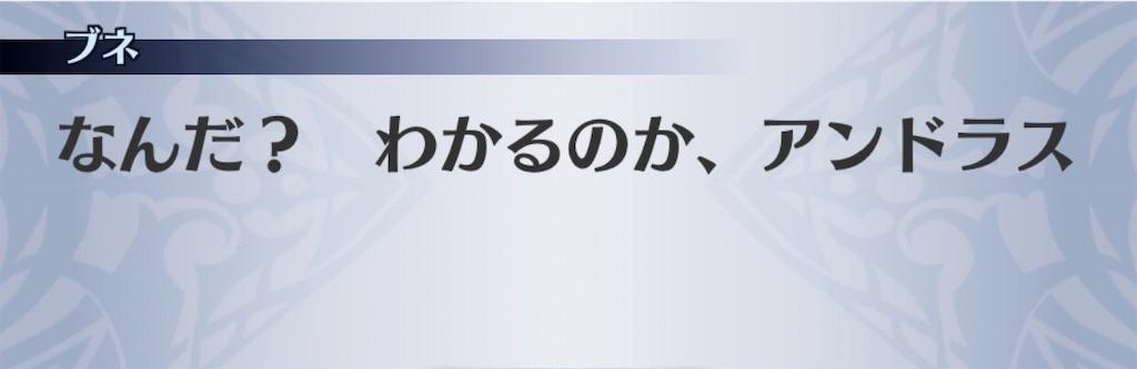 f:id:seisyuu:20200712181534j:plain