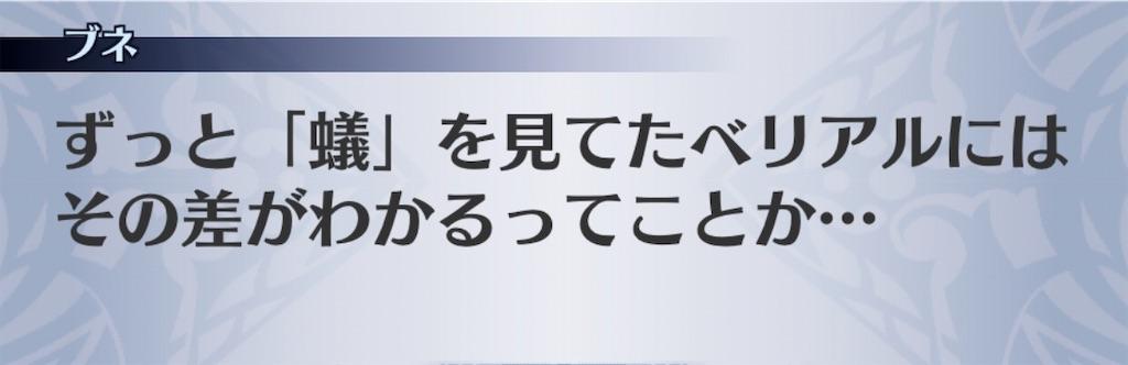 f:id:seisyuu:20200712181710j:plain