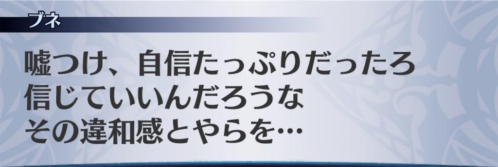 f:id:seisyuu:20200712183212j:plain
