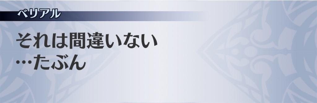 f:id:seisyuu:20200712183335j:plain