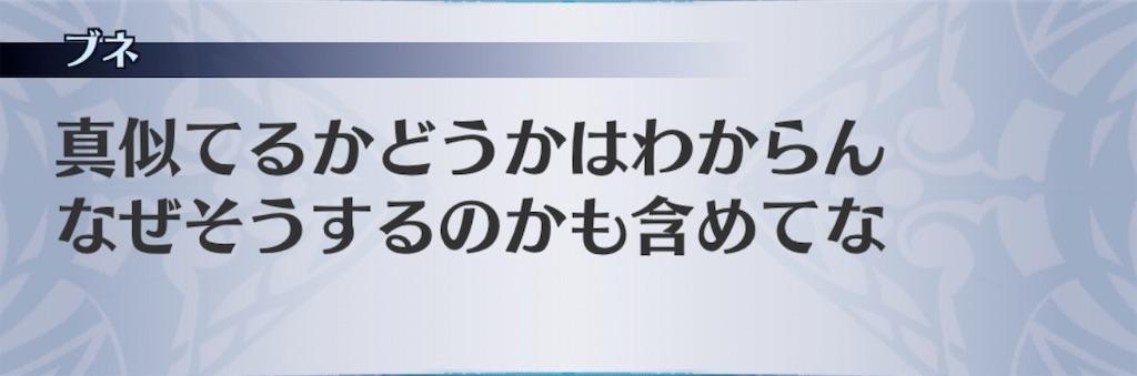 f:id:seisyuu:20200712183516j:plain