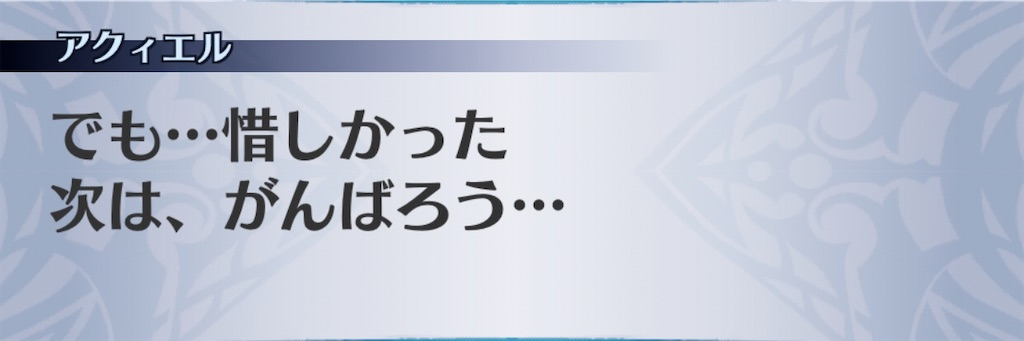 f:id:seisyuu:20200712201929j:plain