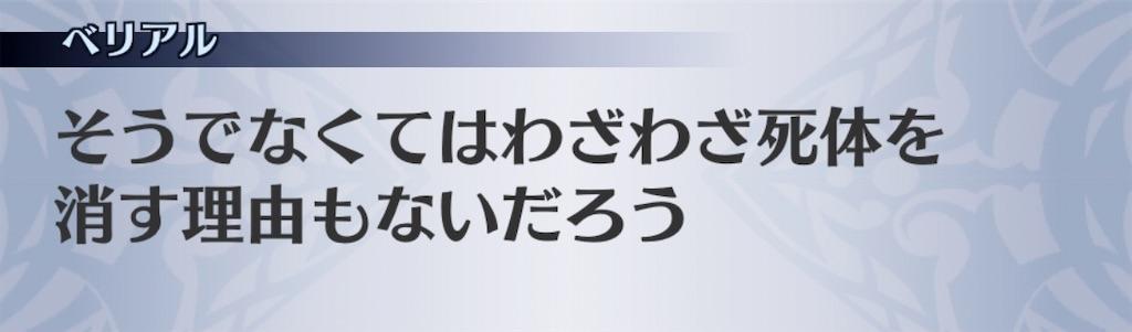 f:id:seisyuu:20200712202233j:plain