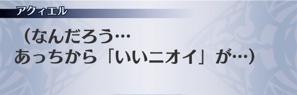 f:id:seisyuu:20200712202417j:plain