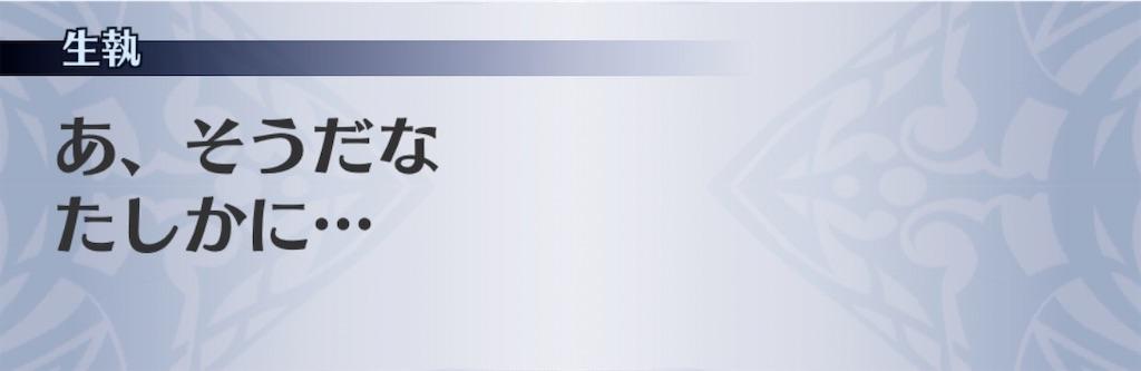 f:id:seisyuu:20200712203110j:plain