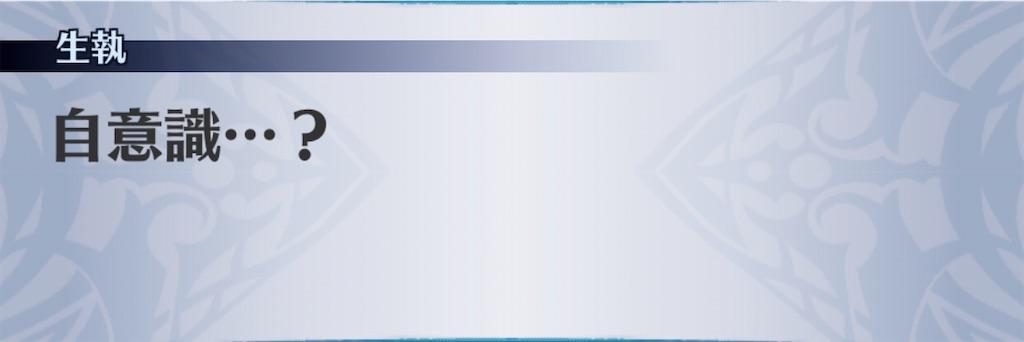 f:id:seisyuu:20200712203426j:plain
