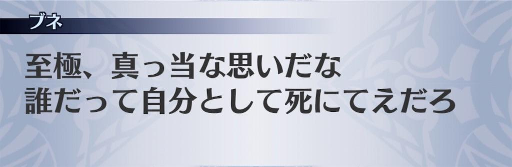 f:id:seisyuu:20200712203549j:plain