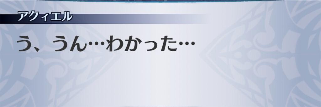 f:id:seisyuu:20200712204306j:plain