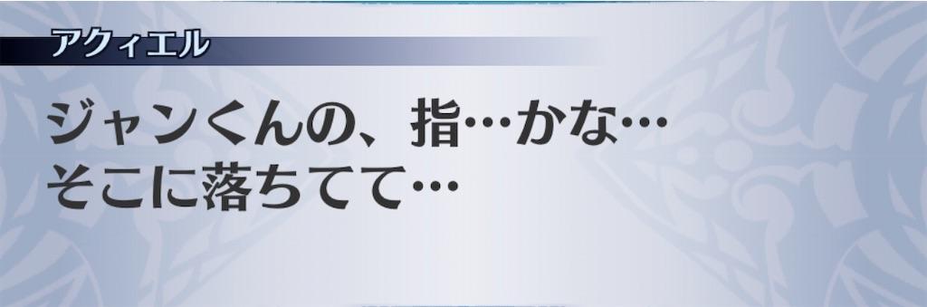 f:id:seisyuu:20200712204417j:plain