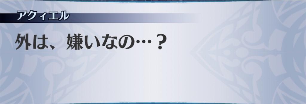f:id:seisyuu:20200713223644j:plain