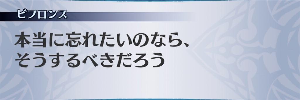 f:id:seisyuu:20200713224625j:plain