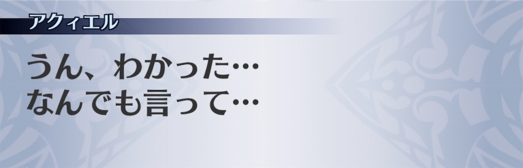 f:id:seisyuu:20200713225027j:plain