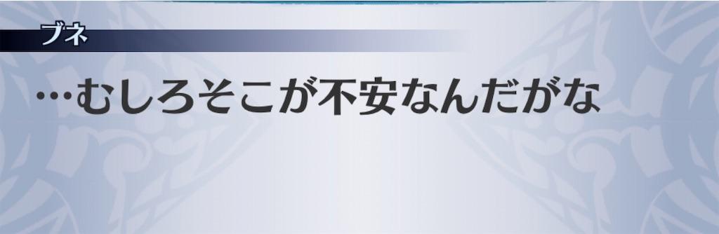 f:id:seisyuu:20200714000717j:plain