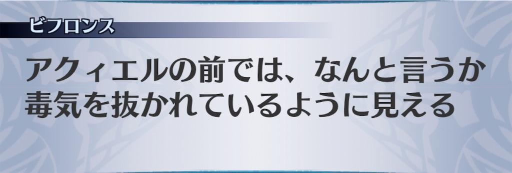 f:id:seisyuu:20200714001019j:plain