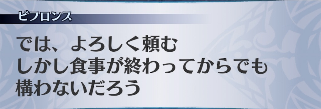 f:id:seisyuu:20200714001820j:plain