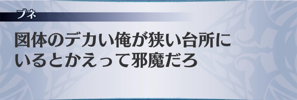 f:id:seisyuu:20200714001951j:plain