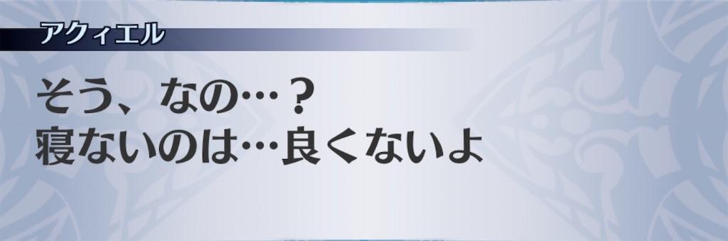 f:id:seisyuu:20200714004833j:plain