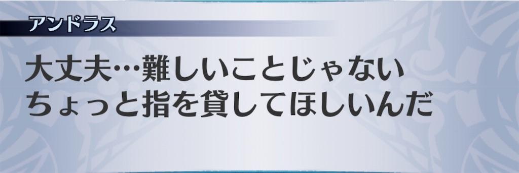 f:id:seisyuu:20200714004935j:plain