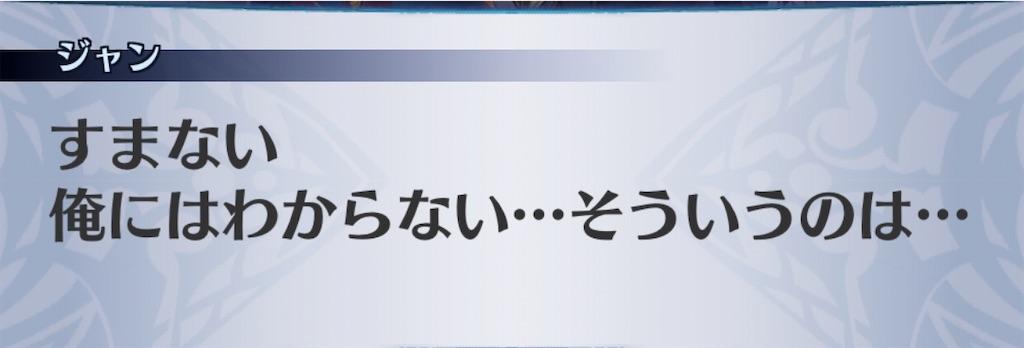 f:id:seisyuu:20200714005948j:plain