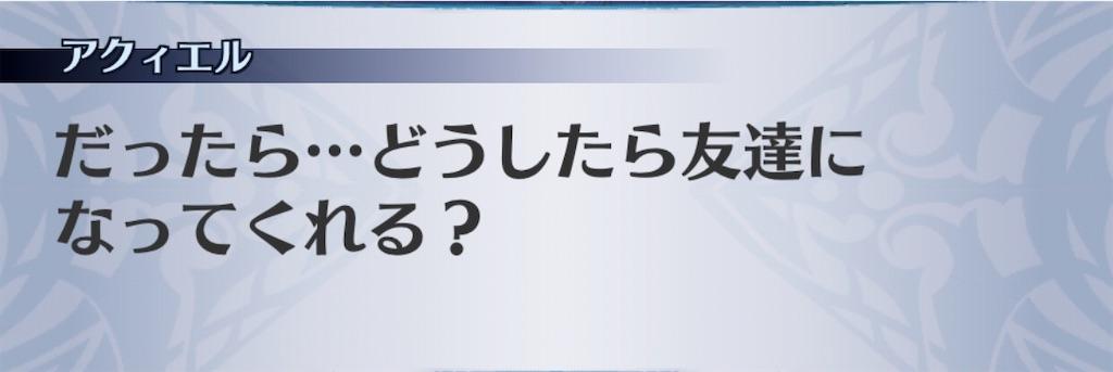 f:id:seisyuu:20200714010027j:plain