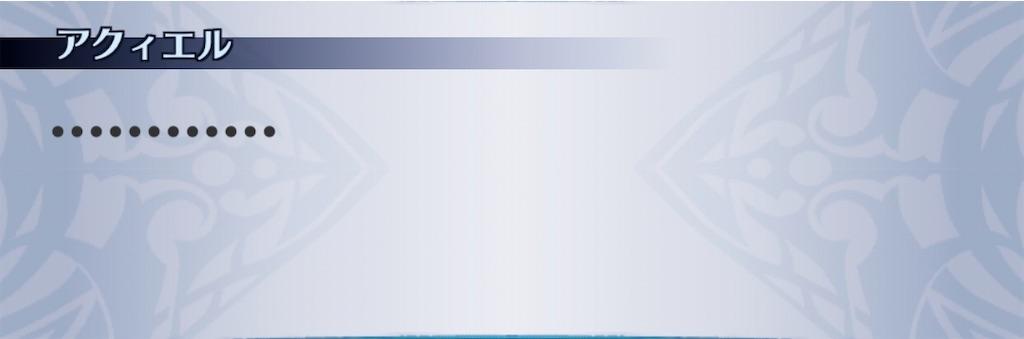f:id:seisyuu:20200714010156j:plain
