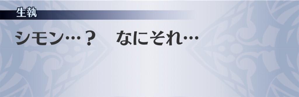 f:id:seisyuu:20200714172223j:plain