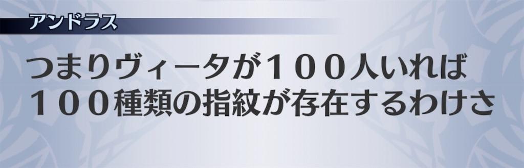 f:id:seisyuu:20200714172238j:plain