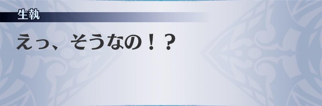 f:id:seisyuu:20200714172242j:plain