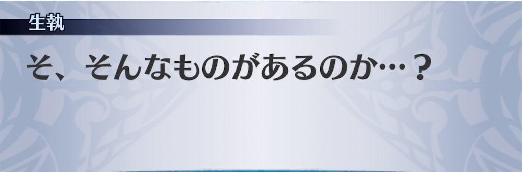f:id:seisyuu:20200714173621j:plain