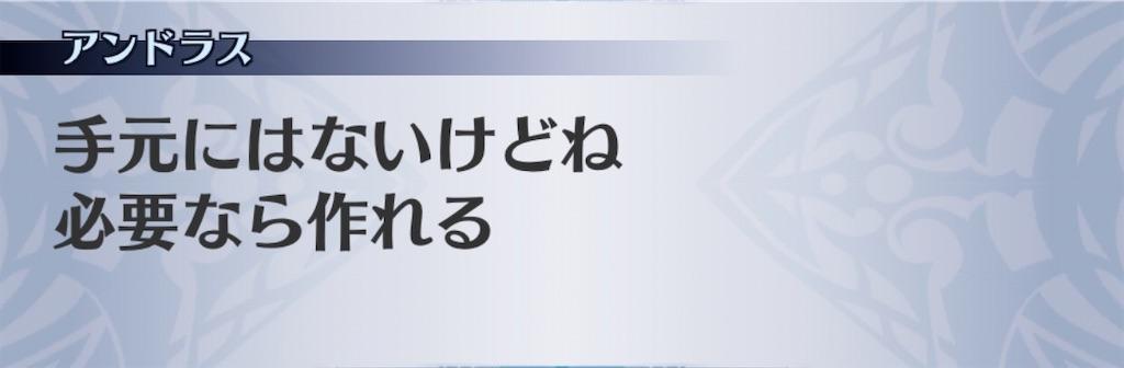 f:id:seisyuu:20200714173626j:plain