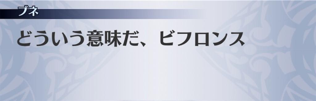 f:id:seisyuu:20200714173837j:plain
