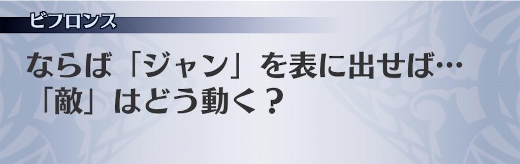 f:id:seisyuu:20200714174117j:plain
