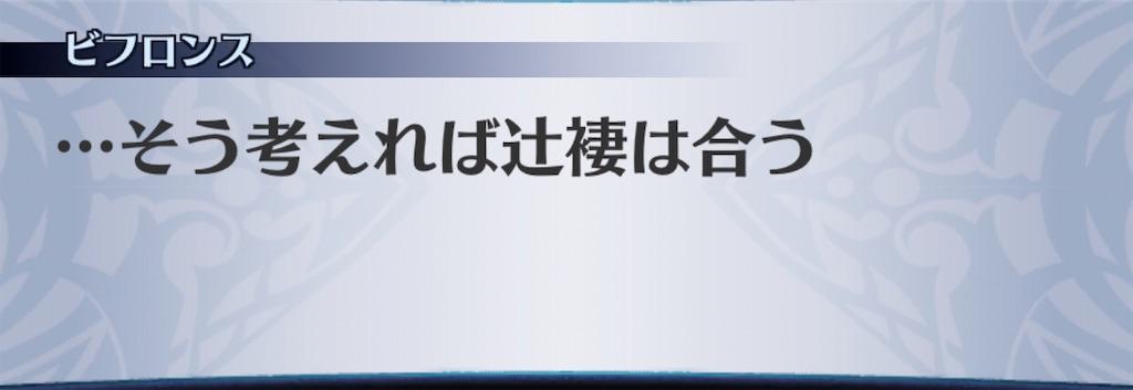 f:id:seisyuu:20200714174405j:plain