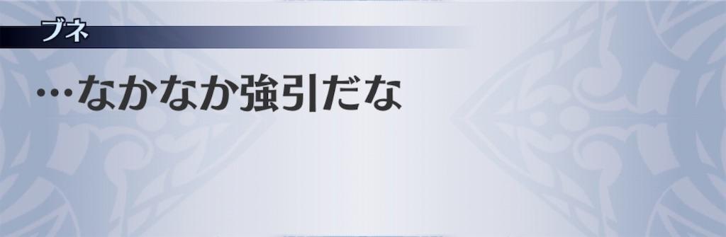 f:id:seisyuu:20200714174412j:plain