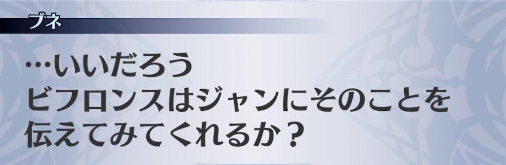 f:id:seisyuu:20200714174424j:plain