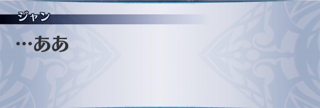 f:id:seisyuu:20200714181007j:plain