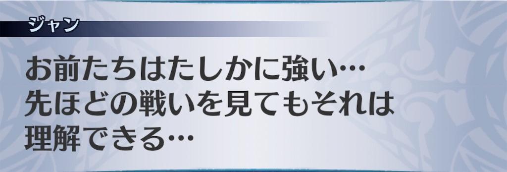 f:id:seisyuu:20200715024730j:plain