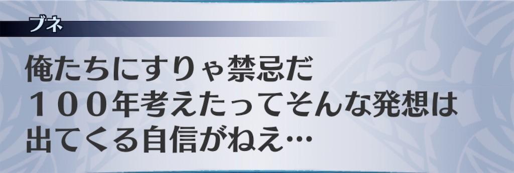 f:id:seisyuu:20200715033911j:plain