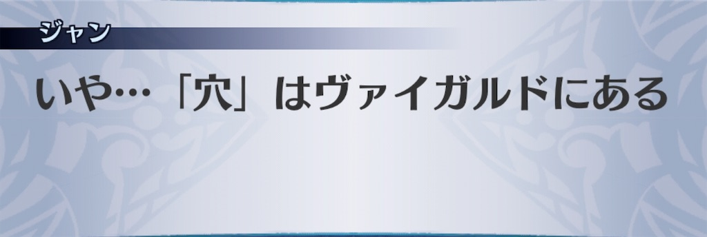 f:id:seisyuu:20200715204812j:plain