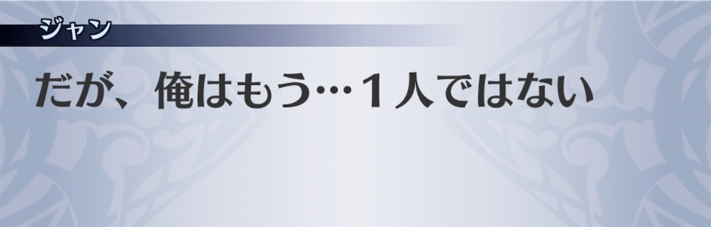f:id:seisyuu:20200716085333j:plain