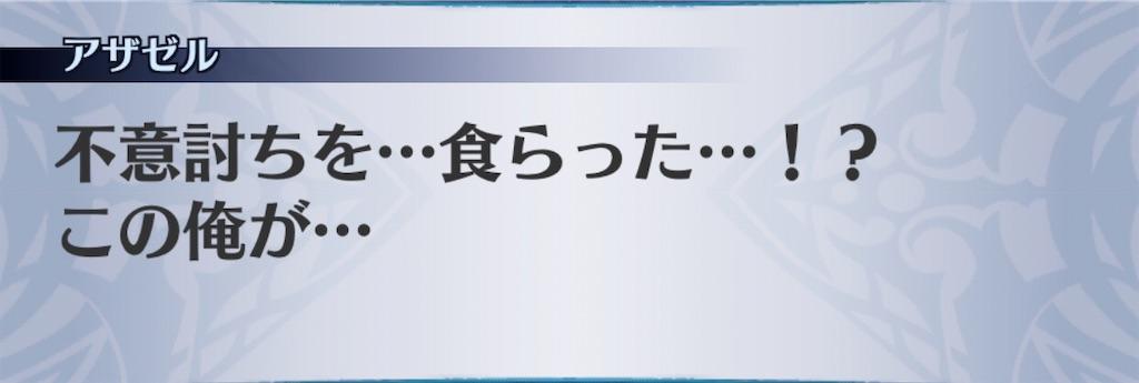 f:id:seisyuu:20200716085350j:plain