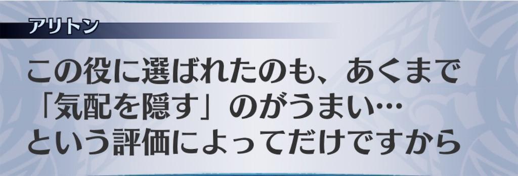 f:id:seisyuu:20200716090033j:plain